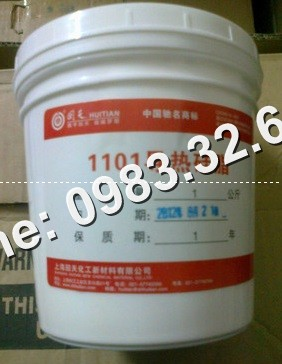 Mỡ tản nhiệt Huitian HT1101